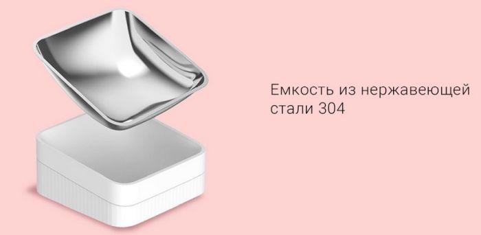 миска для автокормушки сталь
